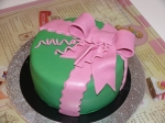 4th Quaters Cake – Perfect for dressing with fondant (Sugarpaste)